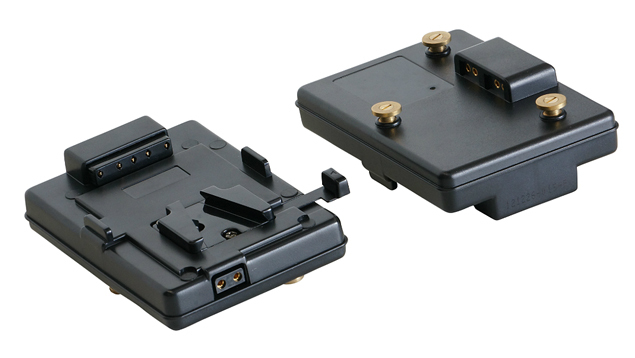 Gold Mount to V-Lock Battery Adapter